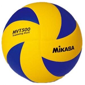 mikasa mvt500 pasör voleybol topu