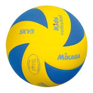 mikasa skv5 çocuklar için voleybol federasyonu onaylı voleybol topu