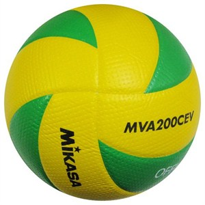 mikasa mva200cev fıvb onaylı 5 no voleybol maç topu