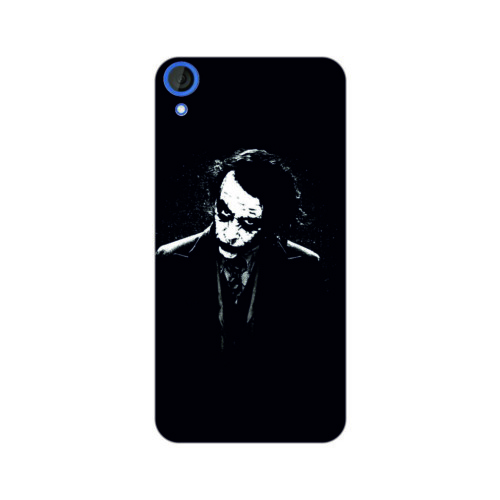 Bordo Htc Desire 828 Kapak Joker Kılıf Baskılı Silikon