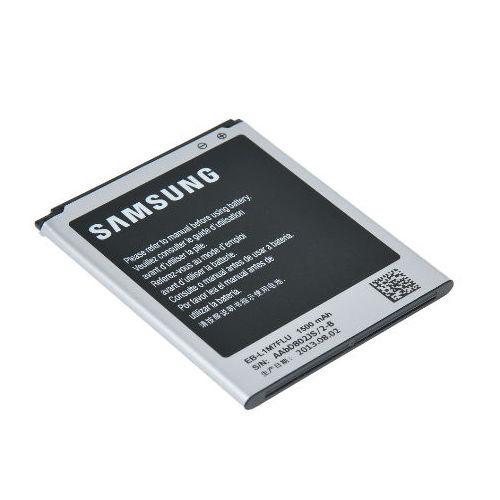 Toptancı Kapında Samsung S4 Batarya