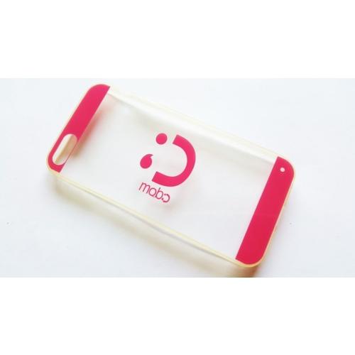 Mobillife Apple İphone 5/5S Pembe Gülen Yüz Rubber Silikon Kılıf