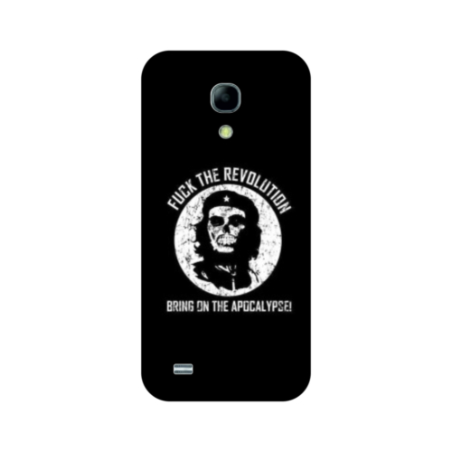 Bordo Samsung Galaxy S4 Mini Kapak Kılıf Che Guevara Baskılı Silikon
