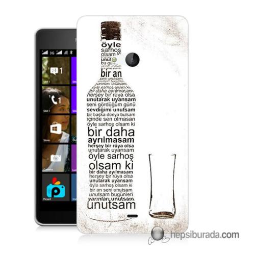 Teknomeg Microsoft Lumia 540 Kapak Kılıf Rakı Şişesi Baskılı Silikon