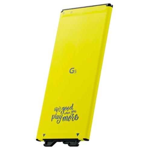lg-g5-orjinal-batarya