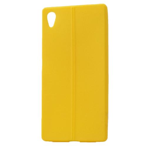 Case 4U Sony Xperia Z5 Desenli Silikon Kılıf Sarı