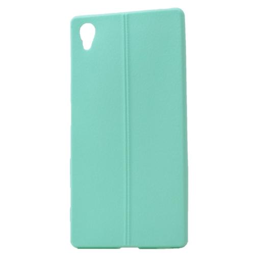 Case 4U Sony Xperia Z5 Desenli Silikon Kılıf Yeşil