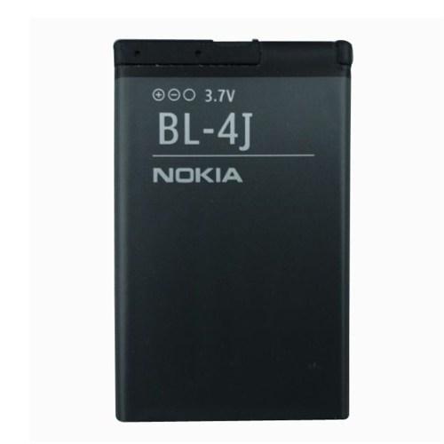 Nokia Bl-4J Orjinal Batarya Pil 1200Mah Kutusuz