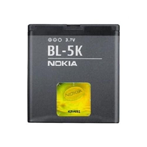 Nokia Oro Orjinal Batarya Pil 1200 Mah Kutusuz