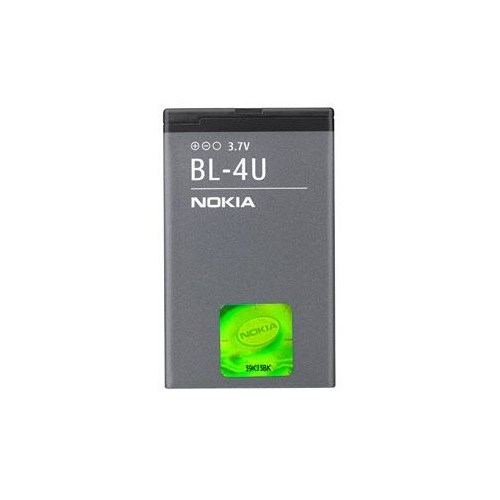 Nokia Bl-4U Orjinal Pil Batarya 1.000 Mah Kutusuz