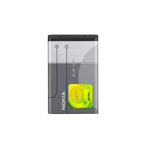 Nokia 1208 Orjinal Batarya Pil 1020Mah Kutusuz