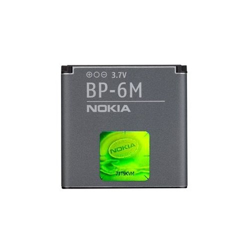 Nokia 6233 Orjinal Batarya Pil 1100Mah Kutusuz
