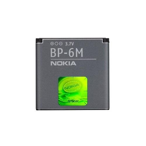 Nokia 6280 Orjinal Batarya Pil 1100Mah Kutusuz
