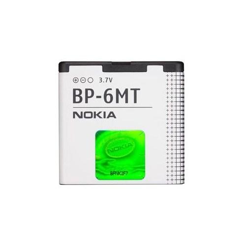 Nokia Bp-6Mt Orjinal Batarya Pil 1050 Mah Kutusuz
