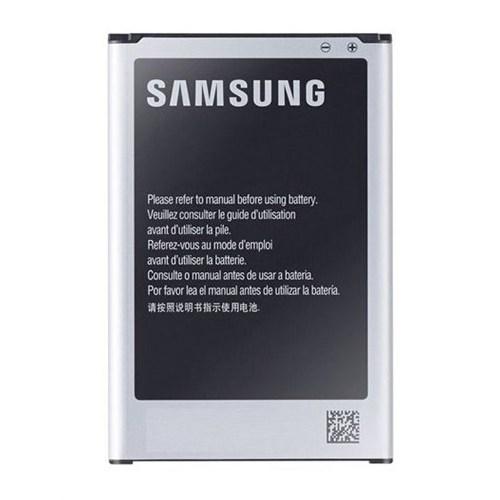 Samsung N7500 Batarya 3100 Mah Kutusuz