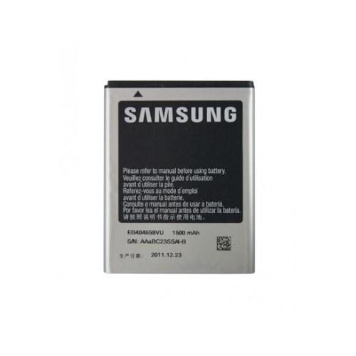 Samsung İ8150 Batarya 1500Mah Kutusuz