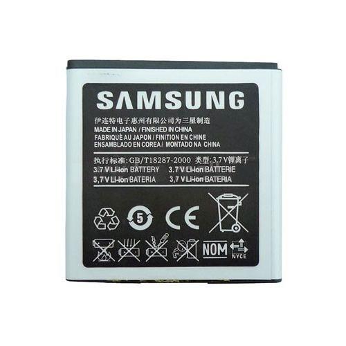 Samsung İ9003 Galaxy S Batarya 1.500 Mah Kutusuz