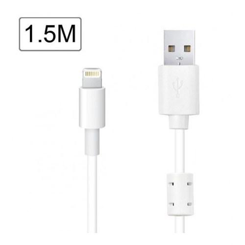 Sfm High Speed Lightning Usb Kablo 1.5Mt. Beyaz