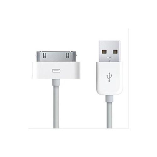 Apple iPhone 3/3G/3GS/4/4S iPod / iPad Data Kablosu MA591G (Kutusuz)-(İthalatçı Garantili)