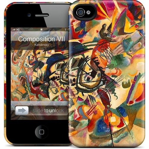 Gelaskins Apple iPhone 4 Hardcase Kılıf Composition Vıı