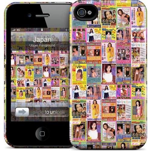 Gelaskins Apple iPhone 4 Hardcase Kılıf Japan