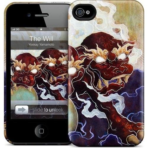 Gelaskins Apple iPhone 4 Hardcase Kılıf The Will