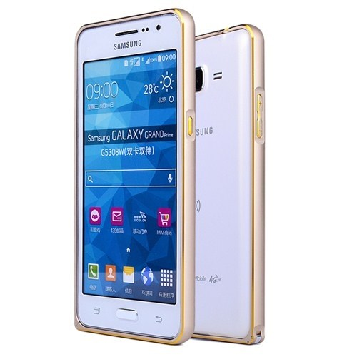 KılıfShop Samsung Galaxy Grand Prime Ultra Thin Metal Çerçeve (Gold)