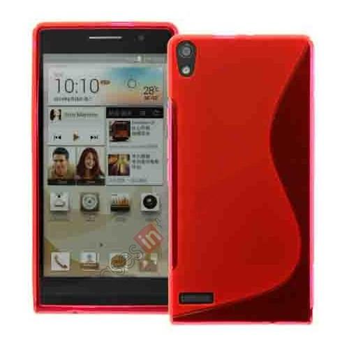 CoverZone Huawei Ascend P6 Kılıf Silikon S-Line Kırmızı