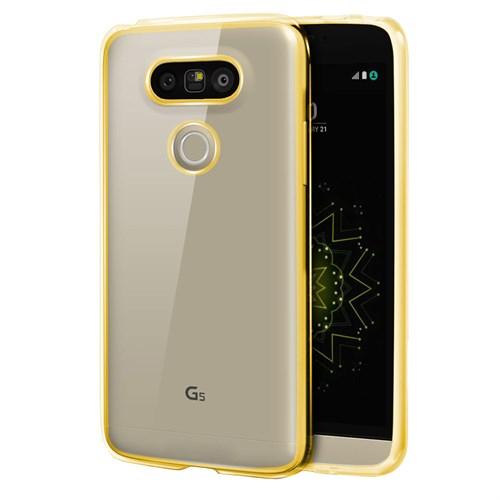 Microsonic Lg G5 Kılıf Flexi Delux Gold