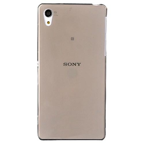 CoverZone Sony Xperia Z2 Kılıf 0.3Mm Silikon Antrasit