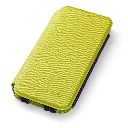 CoverZone Samsung Galaxy Note 2 Kılıf Kalaideng Charming Yeşil