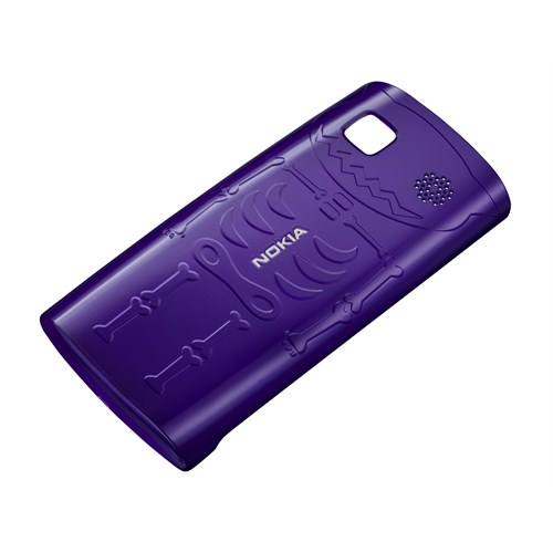 Nokia CC-3024 Sert Plastik 500 Mor