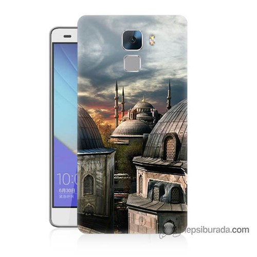 Teknomeg Huawei Honor 7 Kapak Kılıf Cami Baskılı Silikon