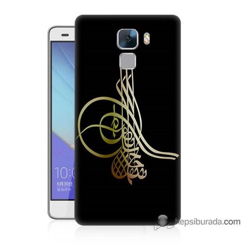 Teknomeg Huawei Honor 7 Kılıf Kapak Tuğra Osmanlı Baskılı Silikon