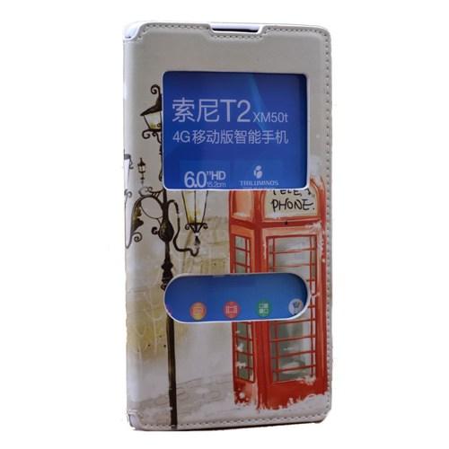 Teleplus Sony Xperia T2 Çift Pencereli Desenli Kılıf Telefon
