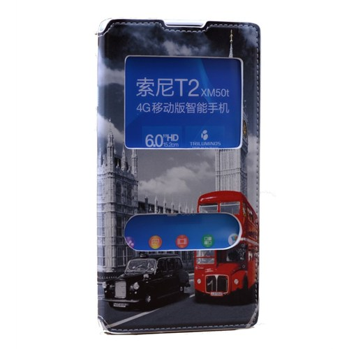 Teleplus Sony Xperia T2 Çift Pencereli Desenli Kılıf Otobüs
