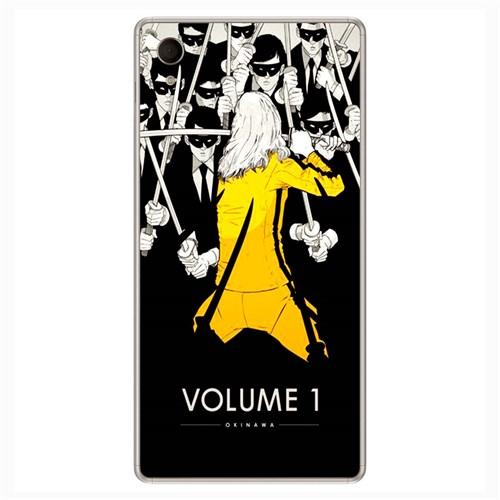 Cover&Case Sony Xperia M4 Silikon Tasarım Telefon Kılıfı Ccs03-Xm02-0109