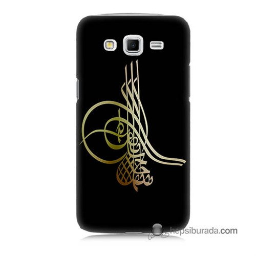 Teknomeg Samsung Galaxy Grand 2 Kılıf Kapak Tuğra Osmanlı Baskılı Silikon