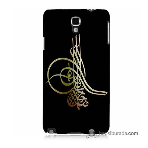 Teknomeg Samsung Galaxy Note 3 Neo Kılıf Kapak Tuğra Osmanlı Baskılı Silikon