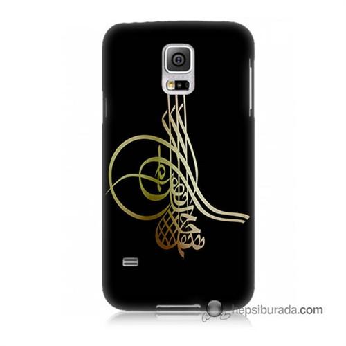 Teknomeg Samsung Galaxy S5 Kılıf Kapak Tuğra Osmanlı Baskılı Silikon