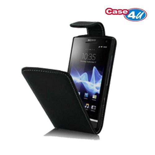 Case 4U Sony Xperia S Kapaklı Kılıf*