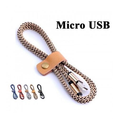 Cyber Micro Usb Kablo An-7943