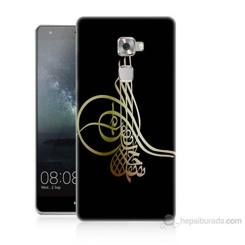 Teknomeg Huawei Ascend Mate S Tuğra Osmanlı Baskılı Silikon Kılıf