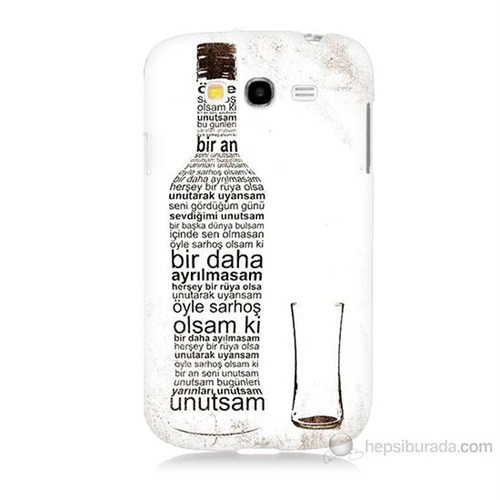 Teknomeg Samsung Galaxy Grand Duos İ9082 Rakı Şişesi Baskılı Silikon Kılıf
