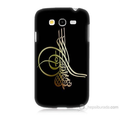Teknomeg Samsung Galaxy Grand Neo İ9060 Tuğra Osmanlı Baskılı Silikon Kılıf