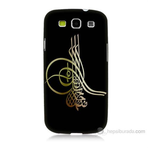 Teknomeg Samsung Galaxy S3 Tuğra Osmanlı Baskılı Silikon Kılıf
