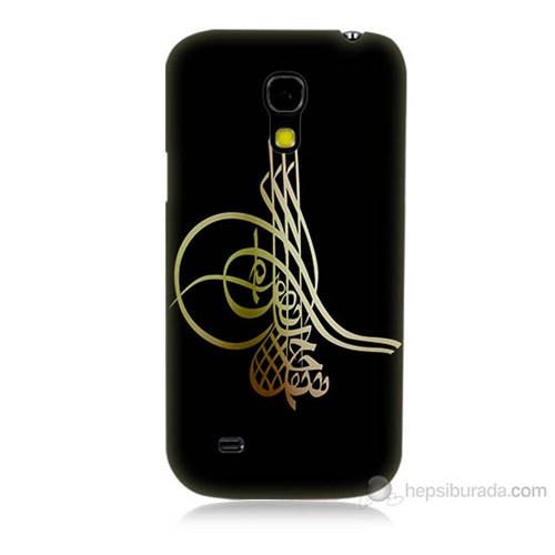 Teknomeg Samsung Galaxy S4 Mini Tuğra Osmanlı Baskılı Silikon Kılıf