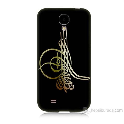 Teknomeg Samsung Galaxy S4 Tuğra Osmanlı Baskılı Silikon Kılıf