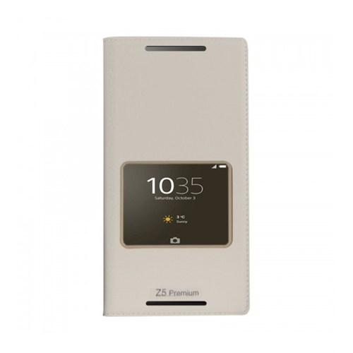 Lopard Sony Xperia C5 Ultra Pencereli Beyaz Dolce Kapaklı Deri Akıllı Kılıf