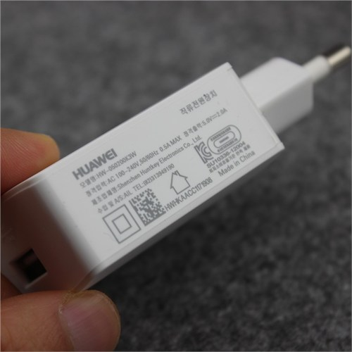Huawei P8 Orjinal Ev Şarj Cihazı